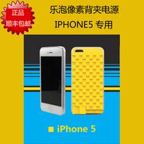 乐泡像素移动电源包邮iphone手机充电宝正品充电器中秋节大促热卖 价格:258.68