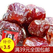 美容养颜 鸿早情阿胶枣 沧州金丝小枣 低糖无核补血300克 满包邮 价格:3.50