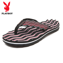 花花公子 男式人字拖鞋 时尚沙滩鞋 舒适透气按摩凉拖 潮男夹脚鞋 价格:79.00