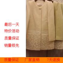 易艾5正品+2013秋女装纯色毛呢修身外套大衣2134340040限时特价 价格:388.00