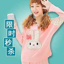 可爱卡通长袖睡衣春秋少女公主甜美粉色包邮棉质家居服加大码套装 价格:38.00