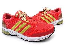 射手无敌 正品阿迪达斯boston中性蛇纹祥云双色鞋带跑步鞋Q35466 价格:589.00