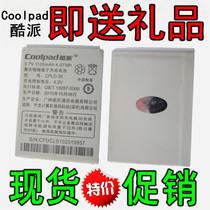 酷派E200 E210 E600 D520 D280 CPLD-35原装电池 手机电板 价格:7.00