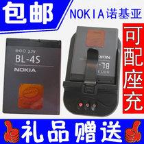 包邮 诺基亚 BL-4S 1006 2680S 3600S 3602S 3710F 手机电池 电板 价格:17.00