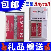包邮 三星 F379 F399 F509 F519 L258 M128 M2310 原装电池 电板 价格:17.00