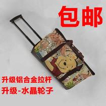 维尼熊卡通拉杆包正品拉杆箱旅行箱旅行包卡通小熊维尼熊限时秒杀 价格:55.00