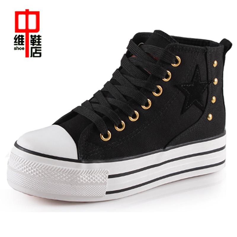 内增高帆布鞋 女 高帮厚底 松糕鞋 女鞋 潮2013 韩版学生 休闲鞋 价格:59.00