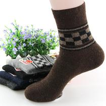 浪莎兔羊毛袜男 羊毛袜 加厚保暖男士袜 兔毛男袜 羊毛男袜 批发 价格:6.50