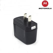 原装摩托罗拉 XT800 MT720 XT711 W766 W562 ZN5充电器+数据线 价格:5.00