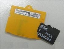 奥林巴斯 OLYMPUS u9000 u7000、FE370 MASD-1 TF转XD卡套 XD卡 价格:15.00