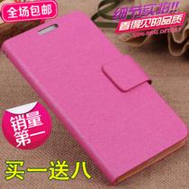 国产 6589 大显X158 优思W1231卡通皮套带支架手机套 保护套 价格:22.80