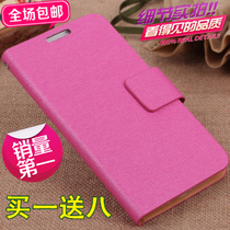 大显 E9220手机套 E7100皮套大显 e8000保护壳 启辰200 TD-S2 5.3 价格:22.80