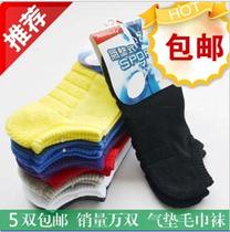 5双包邮 男士 袜子 毛巾袜 加厚 毛圈 纯棉袜 隐形船袜 运动短袜 价格:4.90