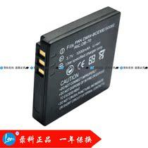 录科包邮理光电池DB-70 DB70 R6 R7 R8 R9 R10 CX1 CX2 S753 S750 价格:28.00