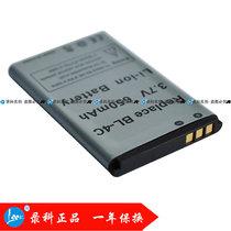录科包邮 诺基亚电池1600 3500C X2 X2-00 5100 6100 6088 6316S 价格:21.00
