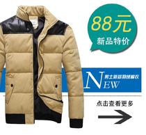 新款冬装男士立领羽绒棉服 修身短款加厚男潮外套 休闲韩版棉衣 价格:88.00
