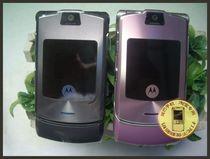 二手尾巴手机 真正尾货Motorola/摩托罗拉 V3i正品 原装 紫罗兰 价格:750.00