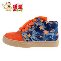 牧童童鞋 男女童牛皮鞋 时尚耐休闲帆布鞋 牛反绒高帮板鞋 价格:89.30