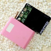 diy移动电源套料 电路板壳 4节液晶显示913移动电源工厂批发 价格:18.00