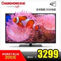 Changhong/长虹 3D42C3080I 42英寸3DLED液晶 安卓智能 3D云电视 价格:3499.00