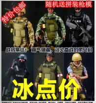 包邮1/6兵人模型 送枪模装备 2013最新军事玩具模型 男孩最爱兵人 价格:42.00