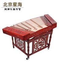 包邮音乐乐器民族弹拨 北京星海专业花梨木雕龙402扬琴杨琴洋琴 价格:2964.00