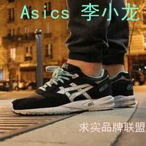 正品亚瑟士跑步鞋Asics Gel Saga H137K李小龙阿斯克斯运动功夫鞋 价格:246.00