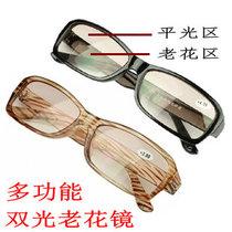 高档时尚 中老年人多功能双光老花镜 男女款抗疲劳老视眼镜 超轻 价格:19.00