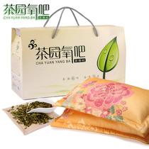 茶香保健枕 重阳节礼品 送长辈老人礼物实用 高档国庆节创意礼物 价格:268.00