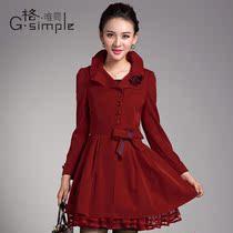 格唯简2013秋装新款女士韩版通勤荷叶领修身显瘦长袖风衣女装外套 价格:358.00
