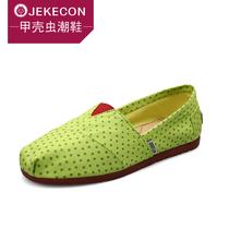 2013新款jekecon正品jm 低帮套脚韩版帆布鞋女 纯色单鞋休闲鞋潮 价格:168.00