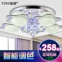 客厅卧室餐厅书房水晶灯吸顶现代简约时尚LED温馨浪漫吸顶灯创意 价格:606.00