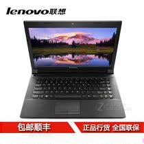 【促销三天】Lenovo/联想 B490A-ITH(L) I3-3110M 扬天本 14英寸 价格:2028.00