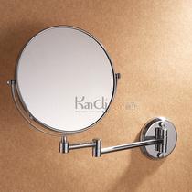 冲四冠包邮 全铜双面壁挂 美容镜 壁镜 化妆镜 梳妆镜 浴室 镜子 价格:60.80