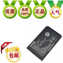 C2906华为U1270 U1280 C2205 C7188手机C2860电池HBC80S原装C2905 价格:35.00