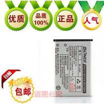 包邮 金立BL-TD109原装电池 E603 TD168 N98 V500手机正品电池 板 价格:35.00