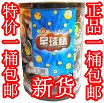 【假一赔十】甜甜乐星球杯 星球杯二代950g 一桶包邮特价儿时零食 价格:23.00