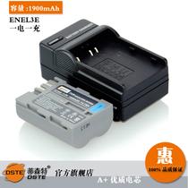 蒂森特 尼康 EN-EL3e D90 D80 D700 D100 D200电池 配充 配盖包邮 价格:70.00