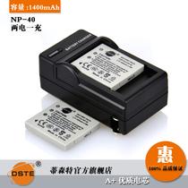 蒂森特富士NP-40 NP40电池 F480 Z5 J50 2+1套装 包邮 价格:63.00