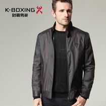 劲霸男士夹克外套 秋装新款立领修身茄克外套jacket男装|FKDX3505 价格:439.00