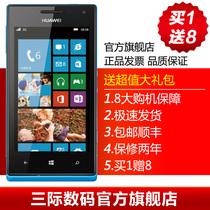现货【正规发票+保修2年+顺丰】 Huawei/华为 W1-C00 电信3G手机 价格:687.00
