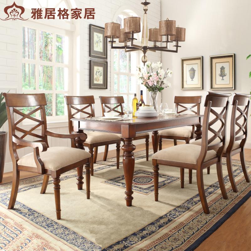 【天猫预售】美式橡胶木餐台 长方形餐桌椅组合MU220饭桌 欧式家 价格:4550.00