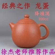 宜兴正品全手工紫砂壶特价 降坡泥 名家茶壶 西施 龙蛋 石瓢茶具 价格:800.00