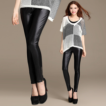 大码女裤 胖mm加肥加大2013秋装新款 裤脚拉链仿皮显瘦大码打底裤 价格:59.50