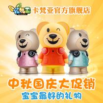 中秋包邮 卡梵亚卡卡熊分龄早教机宝宝益智婴幼儿童玩具MP3故事机 价格:188.00