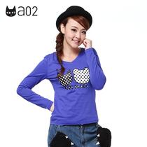 a02 正品专柜 时尚修身圆领套头T恤D1N5B1281KT 价格:148.00