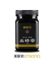 美联农土蜂蜜纯天然农家自产 深山野生原蜜0污染0添加0抗生素 价格:128.00