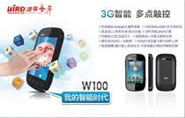 波导手机W100清仓处理价 价格:298.00