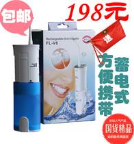 折叠便携式冲牙器 正品家用洗牙器 飞利浦洁碧松下水牙线快来PK吧 价格:198.00