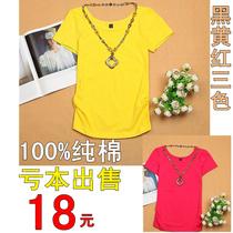 2013新款 t女恤短袖t恤女 夏装韩版修身纯色潮女装春装上衣打底衫 价格:19.00